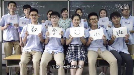 郑州市实验高中毕业季原创MV《最好的我们》MOV