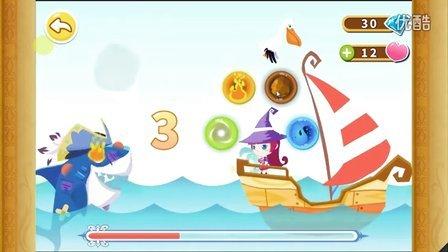 宝宝巴士 小游戏第十一期:小魔女大冒险 第二关,智斗鲨鱼,救出熊猫奇奇