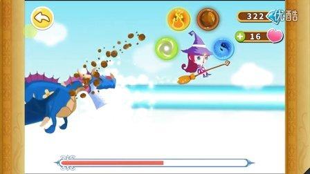 宝宝巴士 小游戏第十三期:小魔女大冒险 第四关大结局,勇斗喷火龙,救出妙妙