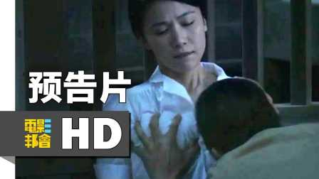日本《花芯》曝预告片 2016