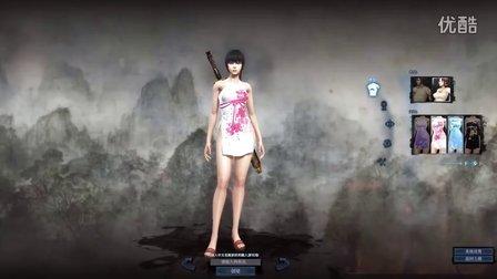 【灰哥】新游戏体验《新流星搜剑录》:初来乍道,就被大刀妹看上了