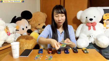 【魔力玩具学校】5月机甲兽神爆裂飞车抽奖结果公布