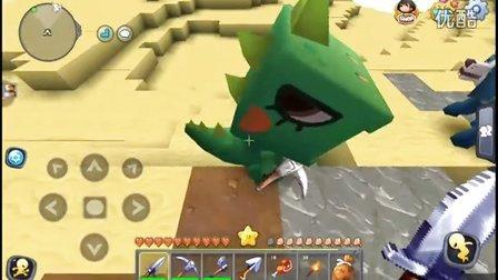 迷你世界小宇哥 6期 活捉一只远古恐龙非常吓人极其凶残 类似我的世界生存战争安卓游戏ios游戏手机游戏