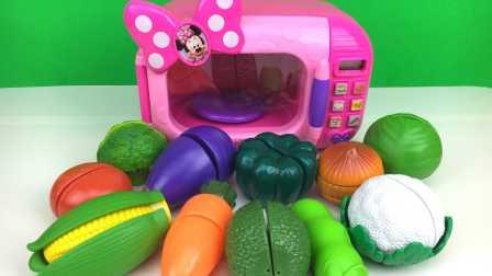 米妮的魔法微波炉 过家家 蔬菜切切看