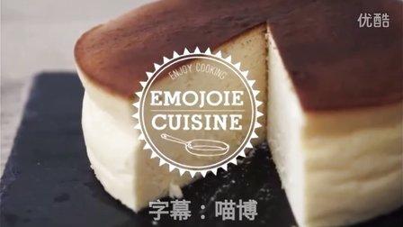 【喵博搬运】【食用系列】舒芙蕾芝士蛋糕╮( ̄⊿ ̄)╭
