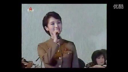朝鲜牡丹峰乐团《如果没了他,我们无法活》朴美京、金雪美、郑水香、罗柔美演唱