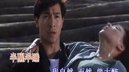 蔡济文 只想一醉HD(wav)