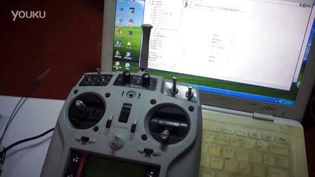 飞梦OS-10基础使用方法二