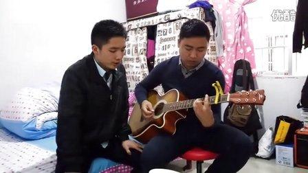 许巍经典歌曲《旅行》吉他弹唱