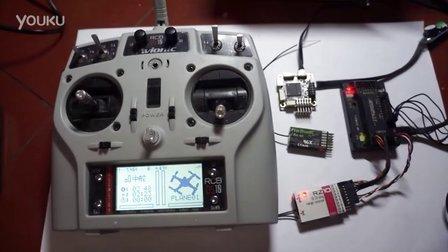设置飞梦OS-10 -APM  PIX
