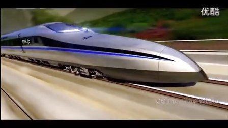 中国高铁宣传片