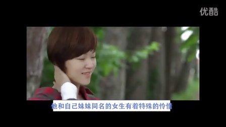 几分钟看韩国电影【同窗生】年轻的和两个妹妹的纯情