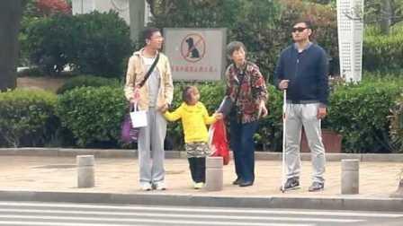 为什么在中国街头见不到盲人?