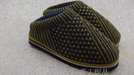 【手工织品视频教学】邹菊花水草花毛线鞋编织视频教程怎么织毛线编织法