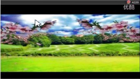 东方升起视频 《会声会影基础--实例演示》