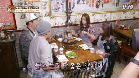 韩国综艺节目中国录制  体验中华料理中国美食