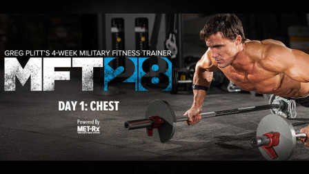 超清版【MFT28 军事体能训练】第一部:胸肌统治