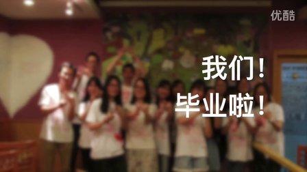 12shouyuers毕业视频