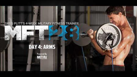 超清版【MFT28 军事体能训练】第四部:手臂突击