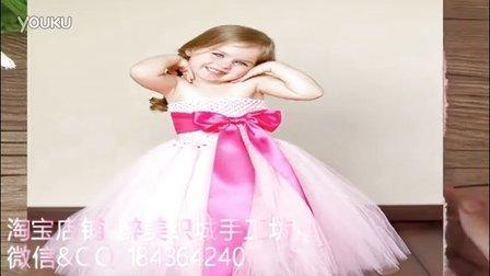 蓬蓬纱裙儿童节宴会公主裙毛线编织简单方法
