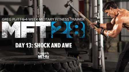超清版【MFT28 军事体能训练】第六部:腹肌雕琢