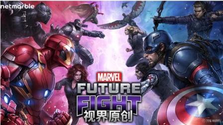 联动美队3 《漫威未来之战》内战版试玩