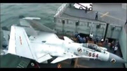 航母舰载机J15起降飞行视频凝被网友泄漏