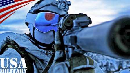 世界上最凶猛的特种部队 美国海豹突击队