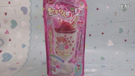 sistercandyの食玩19 冰沙奶昔 日本食玩(可食)食玩