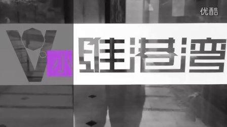 中山小榄维港湾-光触媒室内空气环境治理-Kingtac Eco 金钛环保-20160525