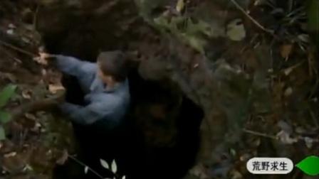 贝尔荒野求生03:探寻神秘蝰蛇坑