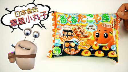 食玩精灵白白侠:【日本食玩】之 章鱼小丸子 DIY