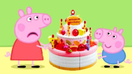 小猪乔治又不想吃饭了!猪爸爸妈妈给他做蛋糕吃  粉红猪小妹佩佩猪亲子游戏 猪猪侠 超级飞侠 水果切切看 大头儿子 海绵宝宝 白雪公主