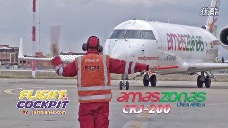 CRJ-200驾驶舱 高海拔机场起降