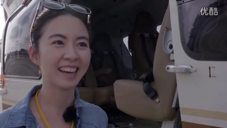 空客H145直升机亚洲巡演 - 台北站