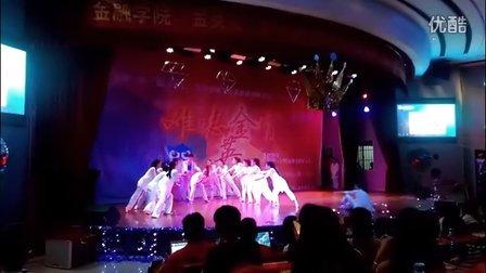 广财金融学院2016年毕业生晚会现代舞——金舞门《追梦》