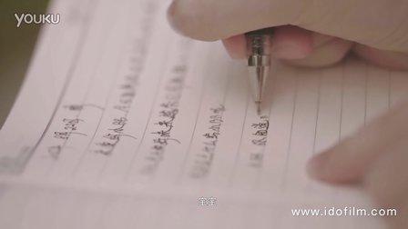 IDOFILM《我的280天怀孕妊娠日记》亲子宝贝视频