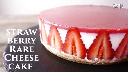 草莓的冷制起士蛋糕 / No-Bake Strawberry Cheese cake #ASMR