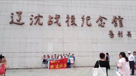 """榴花街道铁建社区系列片(六)为""""六一""""儿童节献礼"""