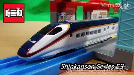 【天乐玩具城】Tomy Tomica 长款合金车 No.139 E3系新干线 火车模型