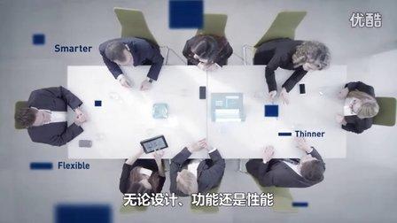 奥宝科技最新公司形象宣传片