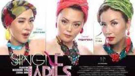 蒙古电影 Mongol kino - single ladies [MaR3LLo]