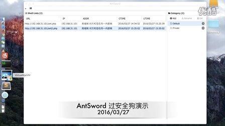AntSword过狗演示(1)