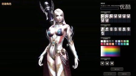 《魔甲时代》网游测评 创建角色捏个美女