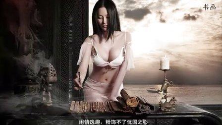张馨予静像电影《赤壁·铜雀台》