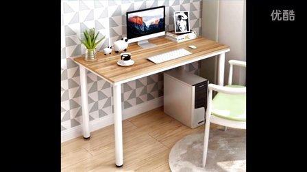 99★美知120CM方桌 (请赏个全五分好评谢谢) 简约现代电脑桌台式家用桌办公简易钢木书桌笔