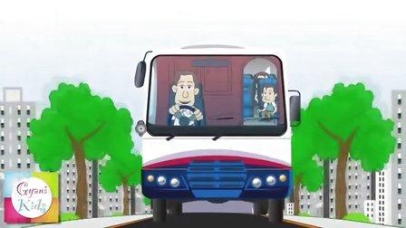 海豹Kid英文儿歌VG_11.巴士上的轮子 Wheels On The Bus