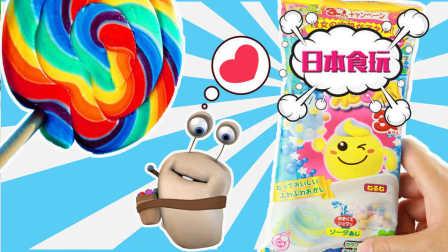 白白侠食玩秀:【日本食玩】手工棉花糖 DIY