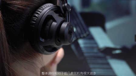 录音室级音质——冰豹幻音豹ROCCAT RENGA立体声游戏耳机上手简评
