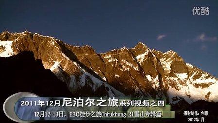 20111204-1225尼泊尔EBC之旅04